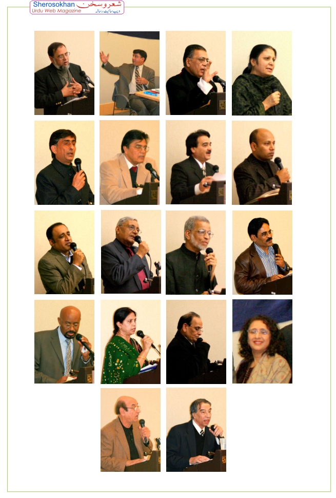4zafar_zaidi_memorial_mushaira_dec07.jpg