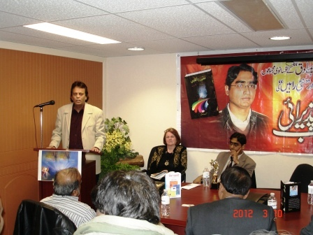 cornwall-book-launch-mushaira-1.jpg